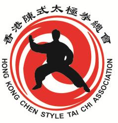 taichi logo